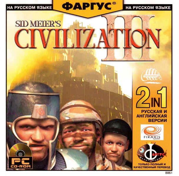 Civilization III: Play the World 1